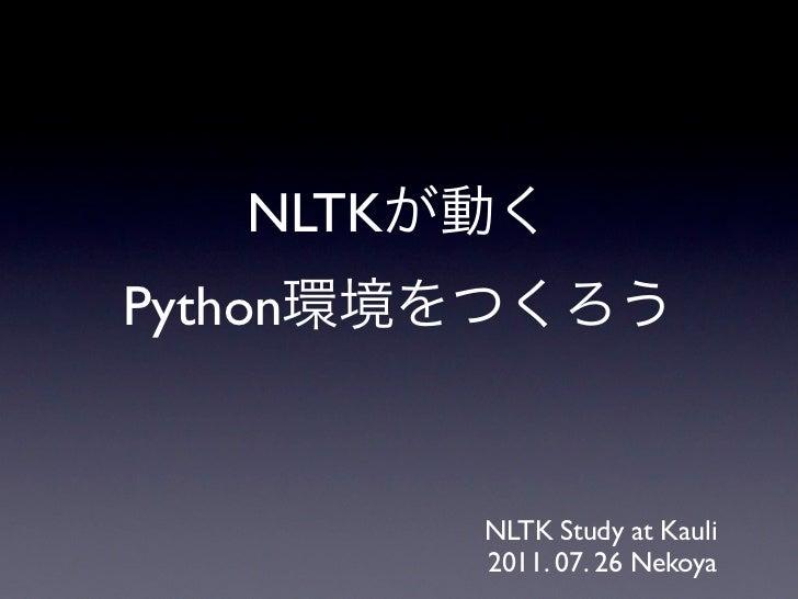 NLTKPython           NLTK Study at Kauli           2011. 07. 26 Nekoya