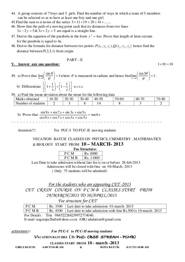 puc 1st year model question paper Question paper pattern for new curriculum:(science subjects) physics chemistry mathematics biology electronics computer science home science site hosted by: national informatics centre bengaluru created & maintained by: dept of pre university education bengaluru disclaimer: the.