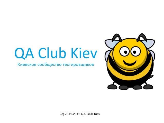 (c) 2011-2012 QA Club Kiev