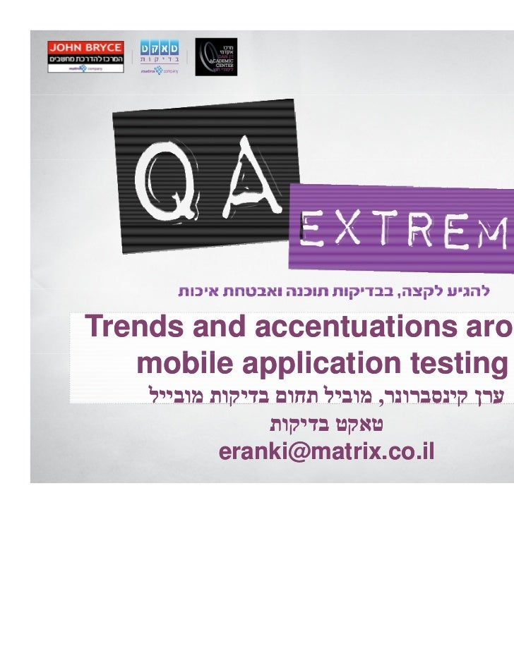 Trends and accentuations around   mobile application testing        eranki@matrix.co.il