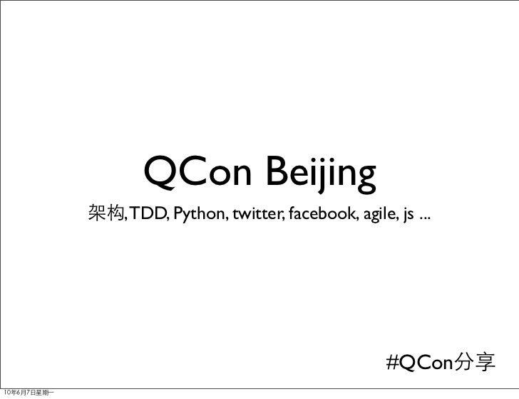 Qcon beijing 2010