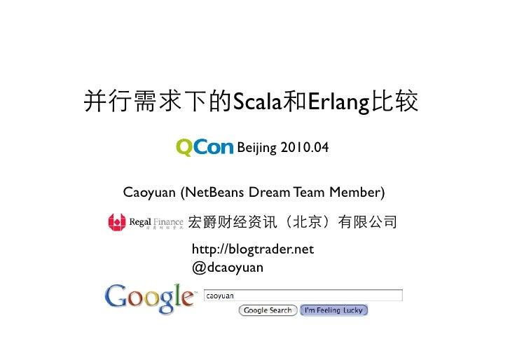 Scala Erlang                                 Beijing 2010.04   Caoyuan (NetBeans Dream Team Member)                       ...