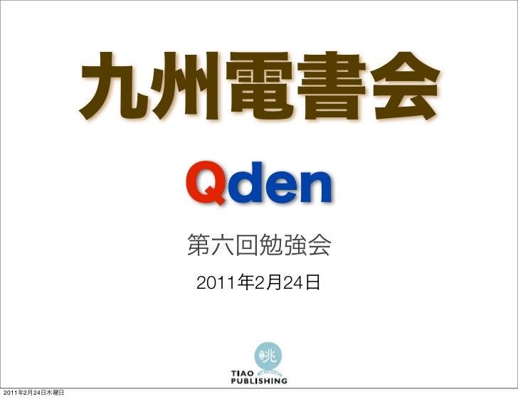 Qden 110224 mao