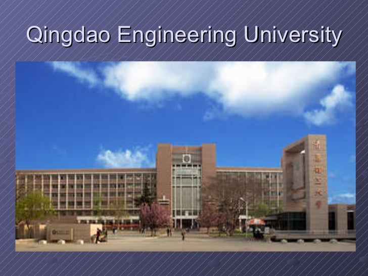 Qingdao Engineering University(Presentation)2