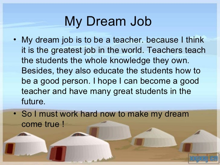 dream job essay teacher