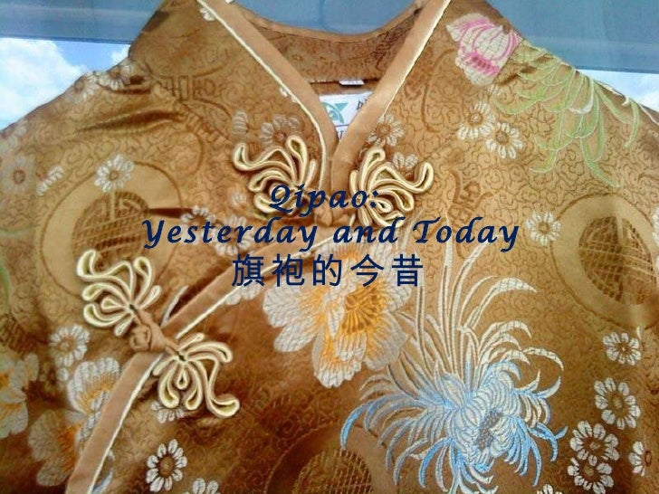 Qipao:  Yesterday and Today 旗袍的今昔
