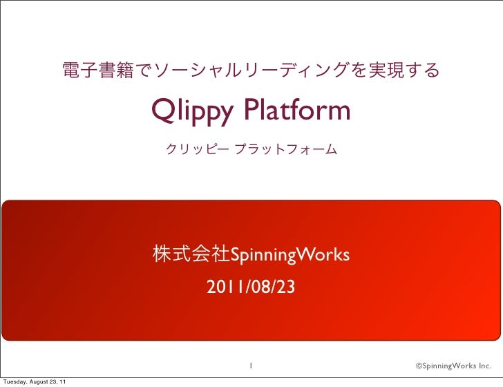 Qlippy Platform                               SpinningWorks                             2011/08/23                        ...