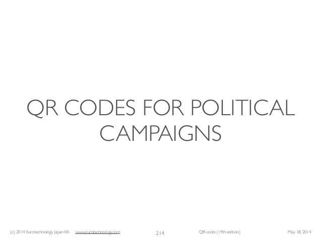 qr Code Campaign qr Codes For Political