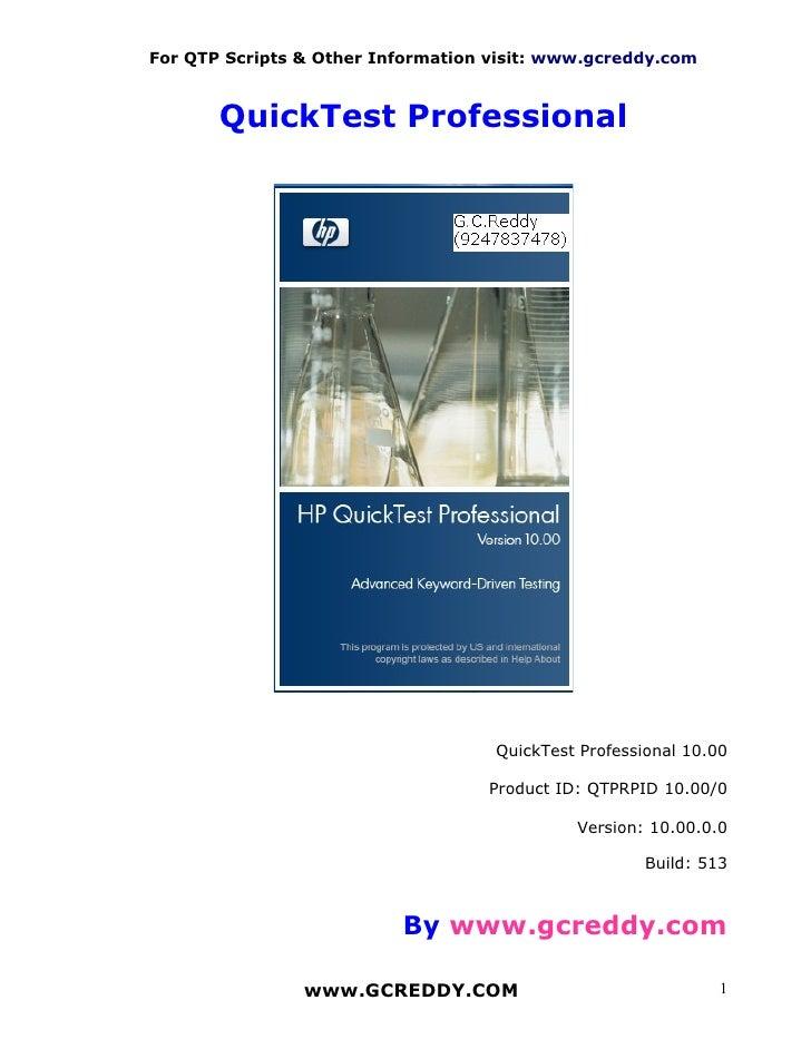 QTP 10 00 Guide