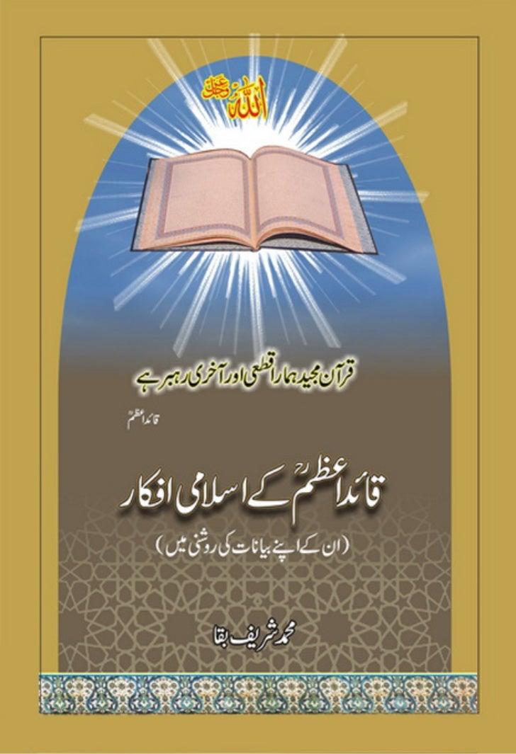 1000                          Published by        Nazaria-i-Pakistan Tr ust        Aiwan-i-Karkunan-i-Tehreek-i-Pakistan,M...