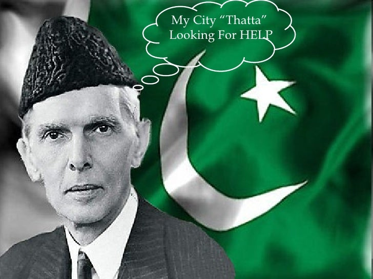 essay on my favorite personality quaid-e-azam My favourite personality in urdu quaid e azam essay: my favourite personality every person in this world has a hero people have heroes because they really.