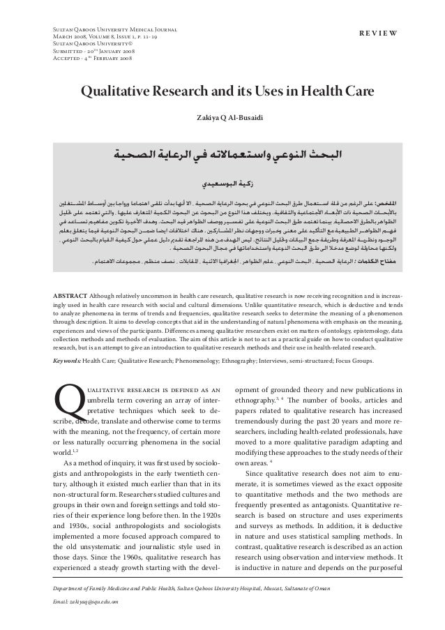 SULTAN QABOOS UNIVERSITY MEDICAL JOURNAL MARCH 2008, VOLUME 8, ISSUE 1, P. 11-19 SULTAN QABOOS UNIVERSITY© SUBMITTED - 20T...