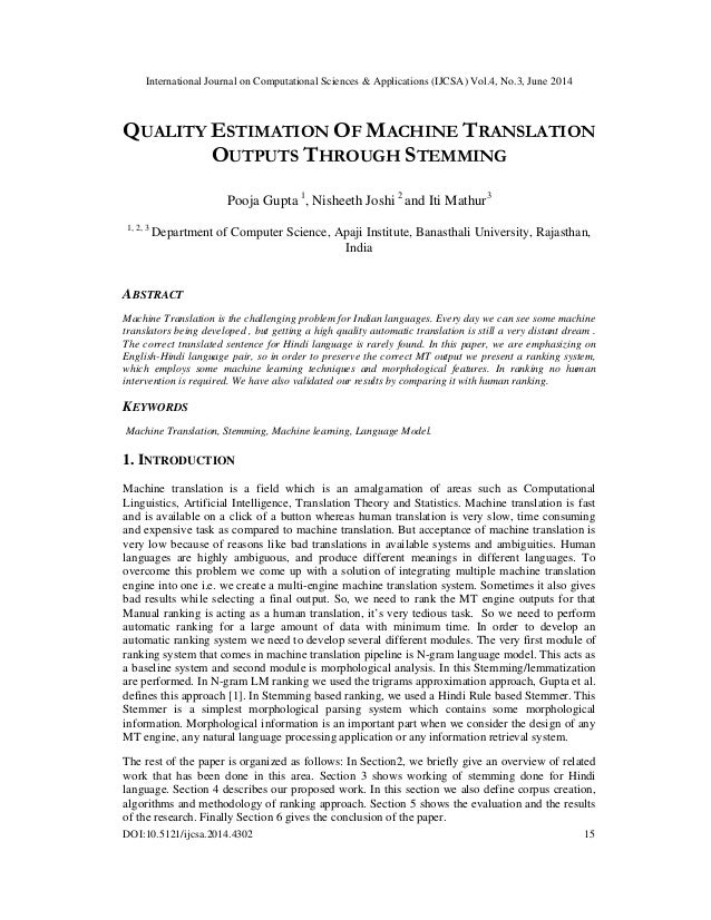 Quality estimation of machine translation outputs through stemming