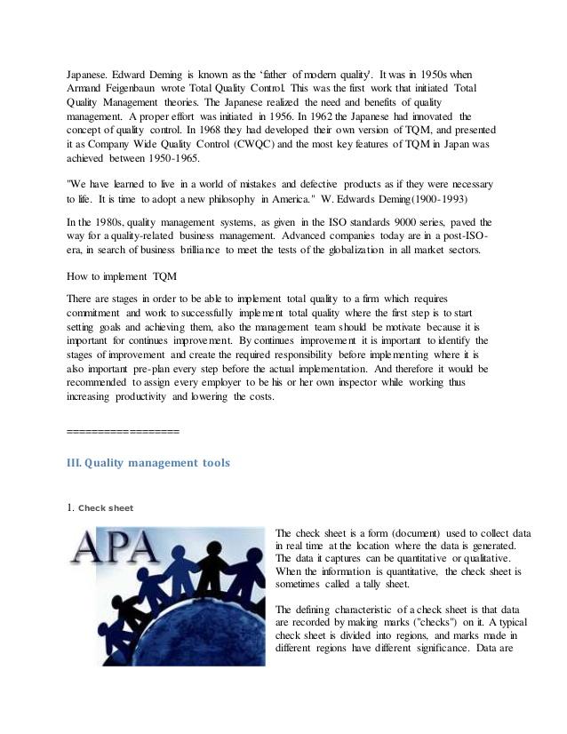 Реферат: Total Quality Management Essay