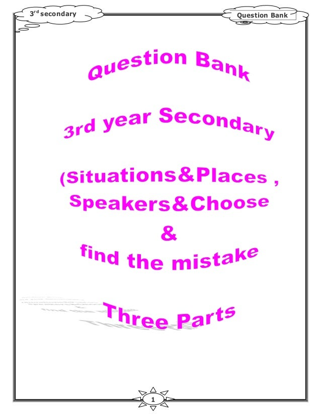 3rd secondary       Question Bank                1