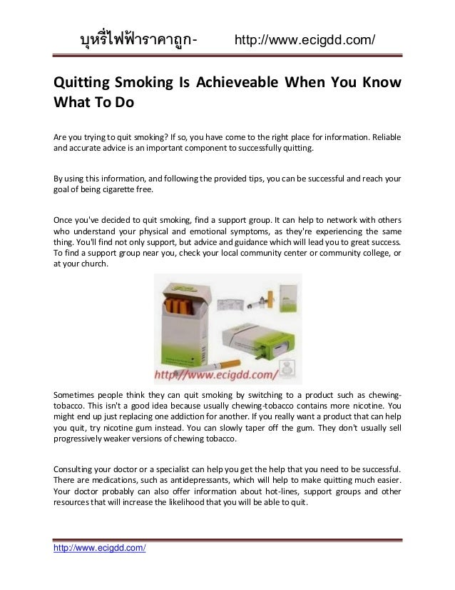 Quitting smoking is achieveable when you know what to do