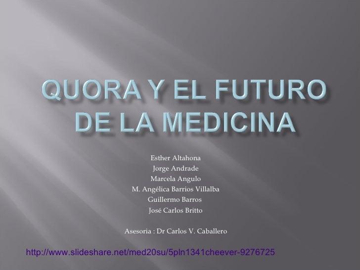 Quora y el futuro de la medicina rotacion reumatologia