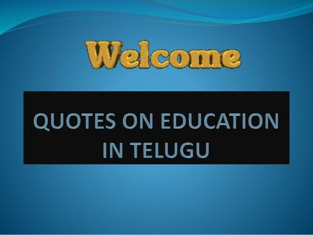 importance of education essay in telugu