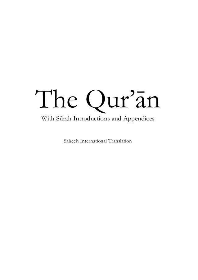 QuranProject.com