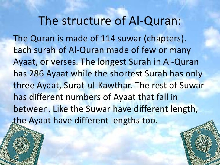 What was the last/final verse of the Glorious Quran ...