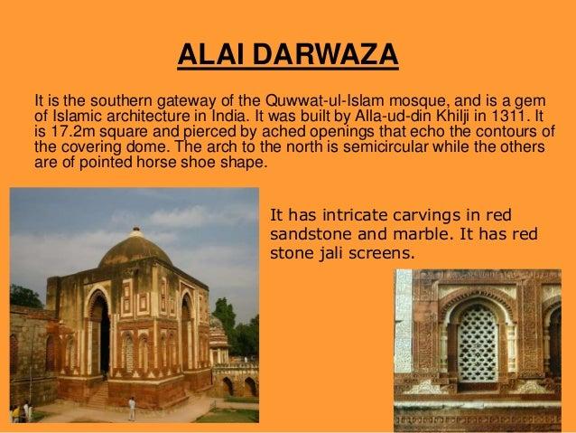 Qutub minar Quwwat Ul Islam Mosque