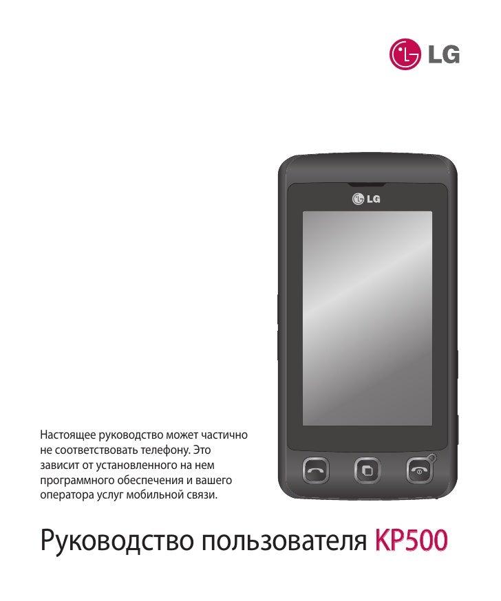 R004 2008 03396 Kp500 Cis Nov 06