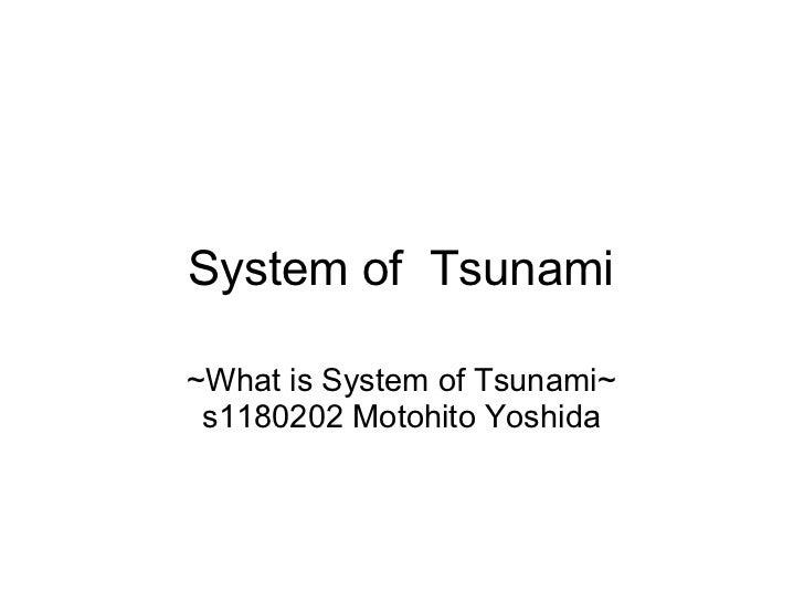 System of Tsunami~What is System of Tsunami~ s1180202 Motohito Yoshida
