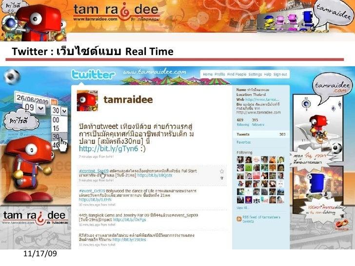 R2_07.Tamraidee.Com