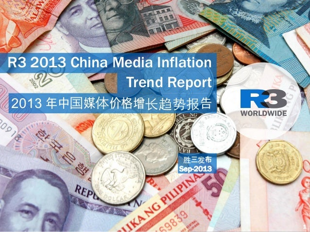 R3's 2013 China's Media Inflation Trend Report