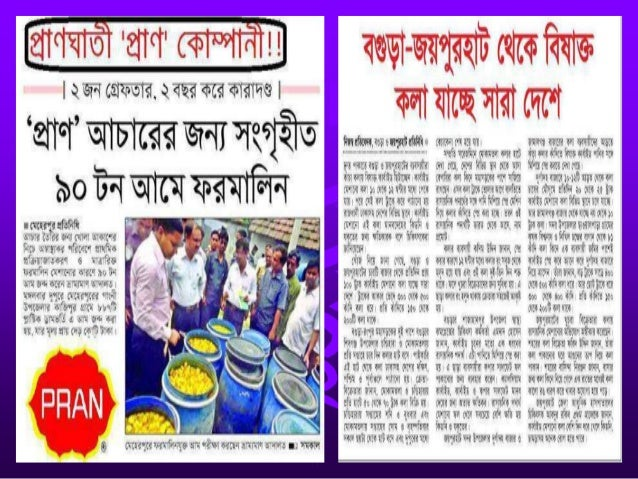 market failure food adulteration in bangladesh 2017-10-27 misbranding section 502 of the federal food, drug and cosmetic act (ffdca)  if there is a failure to furnish any materials or information required by, or requested by the secretary pursuant to, section 519 of the ffdca,.