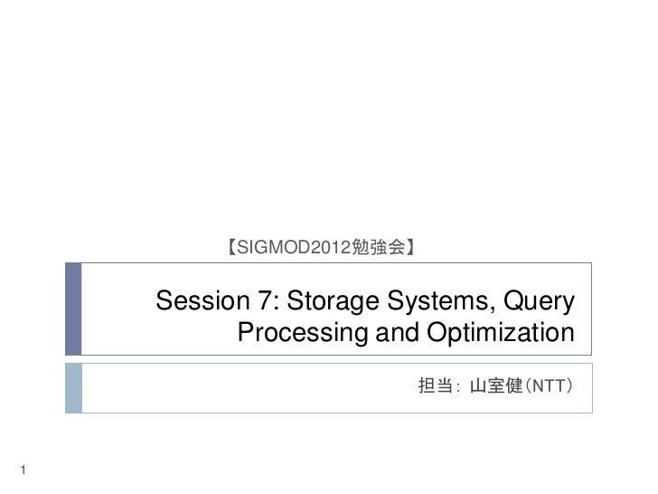 SIGMOD'12勉強会 -Session 7-