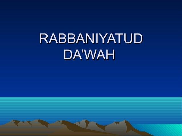 Rabbaniyatud da'wah