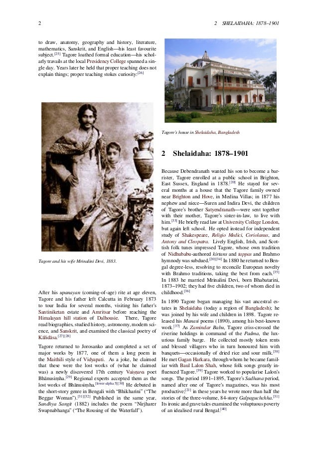 Nastanirh by rabindranath tagore pdf