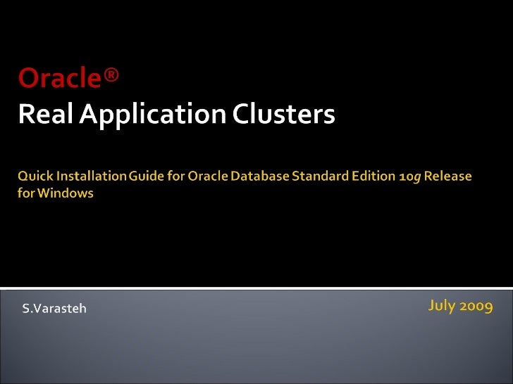 Rac ( Oracle Real Application Cluster )