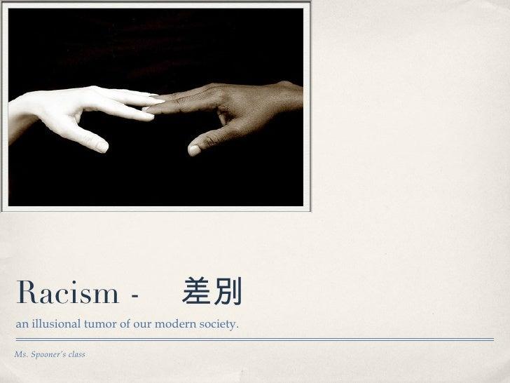 Racism, Discrimination, and Segregation in America PowerPoint Presentation, PPT - DocSlides