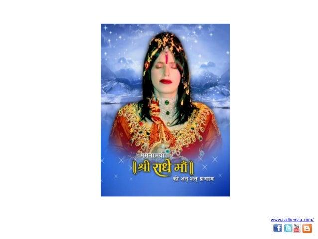 Shri Radhe Maa organizes free dental camp