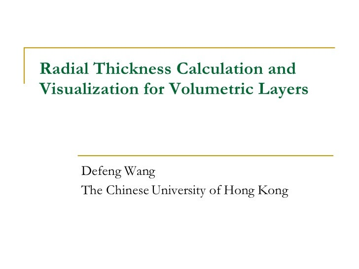 Radial Thickness Calculation and Visualization   for Volumetric Layers Defeng Wang The Chinese University of Hong Kong