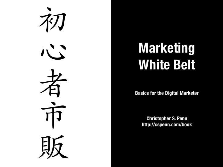 初心    Marketing     White Belt者   Basics for the Digital Marketer市        Christopher S. Penn       http://cspenn.com/book販