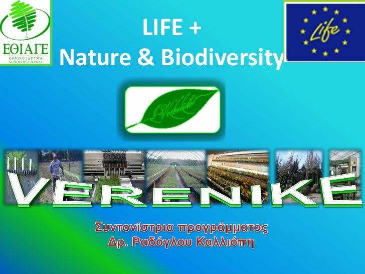 LIFE +Nature & Biodiversity