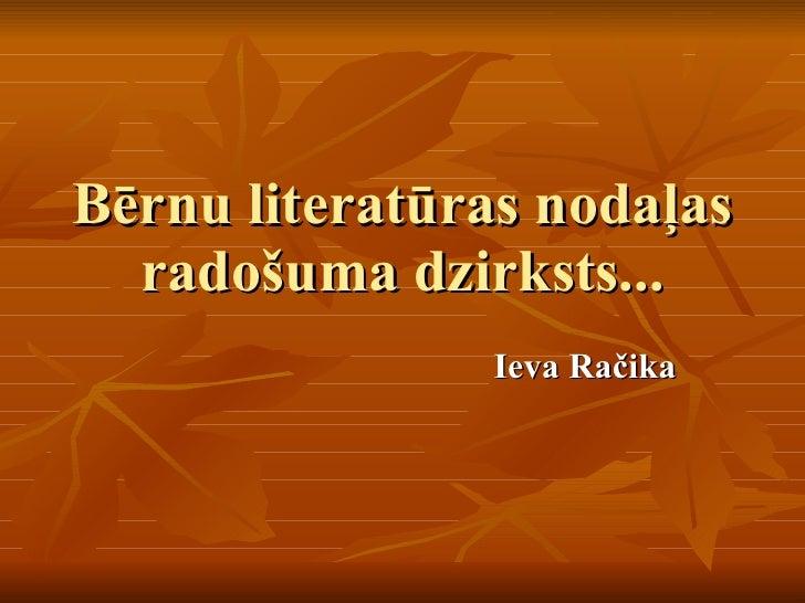 Bērnu literatūras nodaļas radošuma dzirksts... Ieva Račika