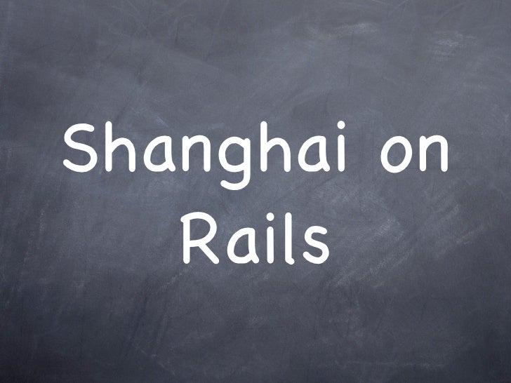 上海的Rails社区