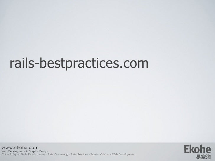 Rails bestpractices.com