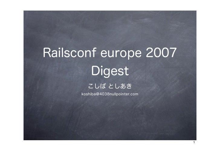 Railsconfeurope2007digest