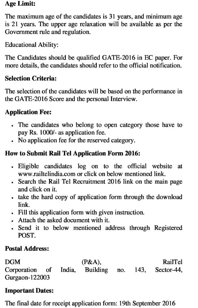 Rail tel govt jobs recruitment 2016 latest deputy manager posts and exam result