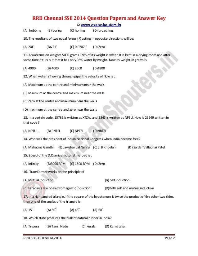 sat exam question paper 2014 pdf