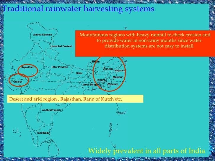 Essay on rain water harvesting