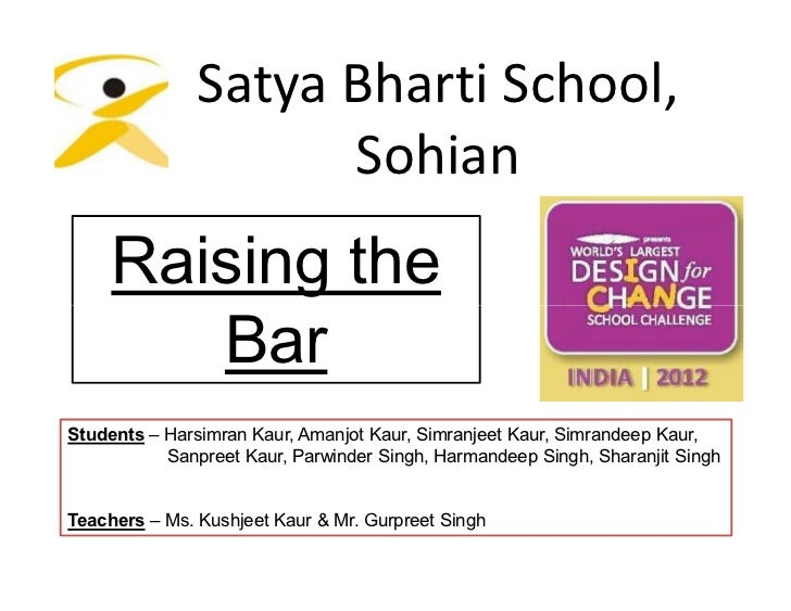 IND-2012-226 SBS Sohian -Raising the Bar