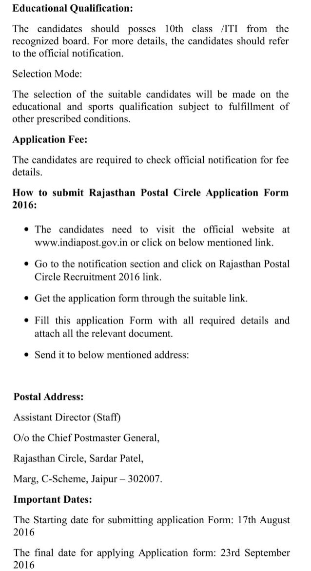 Rajasthan postal circle govt jobs recruitment 2016 latest 31 mts and other posts result