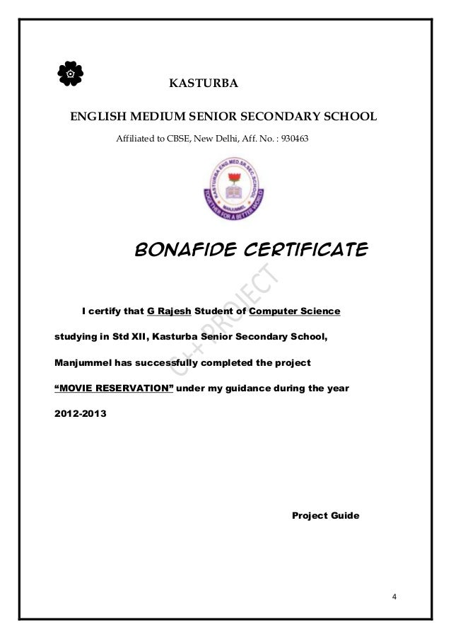 Application Letter For School Bonafide Certificate  Computer Certificate Format