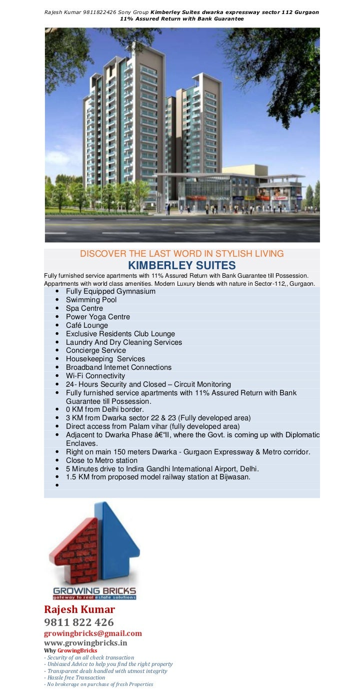 Assured Return With Bank Guaranee Dwarka Expressway Soni Group Kimberley Suites sector 112 Gurgaon Studio Apartments Services Apartments In Gurgaon